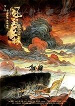 琅琊榜之风起长林/豆瓣8.3分/2017/全集