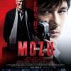 [剧场版MOZU][BD-720P/1080P-MP4][日语中字][豆瓣5.5分][2.4GB/5.0GB][2015]