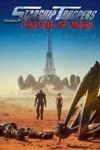 [星河战队:火星叛国者][BD-720P/1080P-MP4][英语中字][豆瓣5.8分][1.79GB/2.53GB][2017]