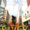 [川流][DVD-MP4][日语中字][豆瓣6.2分][898MB][2012]