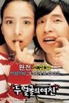 [双面女友][HD-720P/1080P-MP4][韩语中字][豆瓣6.4分][3.26GB/7.41GB][2007]