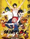 2020年日本动漫《体操武士》连载至07