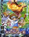 2020年日本动漫《数码宝贝大冒险 重启》连载至25