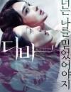 2020年韩国悬疑惊悚片《欲望跳台》BD韩语中字