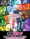 2020年日本动漫《无能的奈奈》连载至08
