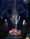 2021年日本动漫《魔术士欧菲流浪之旅 基姆拉克篇》连载至01