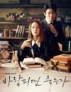 2020年韩国电视剧《出轨的话就死定了》连载至14