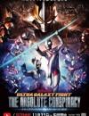 2020年日本动漫《奥特银河格斗:巨大的阴谋》连载至08