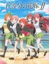 2021年日本动漫《五等分的新娘 第二季》连载至09