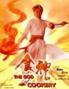 1996年中国香港经典喜剧动作片《食神》HD国粤双语中字