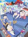 2020年日本动漫《阿松 第三季》全25集
