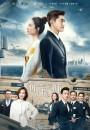 2021年国产大陆电视剧《海洋之城》连载至39