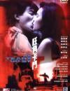 1988年中国香港经典爱情犯罪片《旺角卡门》BD国粤双语中字