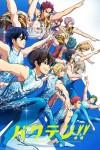 2021年日本动漫《后空翻!!》连载至06