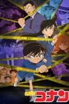 1996年日本动漫《名侦探柯南》连载至1063