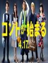 2021年日本电视剧《短剧开始啦》连载至04