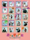 2021年中国香港喜剧片《总是有爱在隔离》HD国语中字