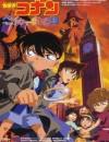 2002年日本动画片《名侦探柯南:贝克街的亡灵》BD国粤日中字