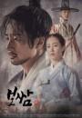 2021年韩国电视剧《打包袱-盗取命运》连载至14
