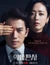 2021年韩国电视剧《恶魔法官》连载至08