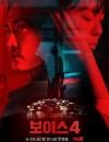 2021年韩国电视剧《Voice4》连载至13