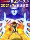 2021年日本动漫《我立于百万生命之上 第二季》连载至04