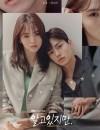 2021年韩国电视剧《无法抗拒的他》连载至06