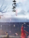 2021年国产动漫《少年歌行 风花雪月篇》连载至02