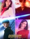 2021年韩国电视剧《模仿》连载至12