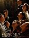 2021年韩国电视剧《顶楼 第三季》连载至08