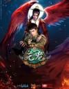 2021年国产动漫《元龙 第二季》连载至07