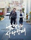 2014年韩国经典爱情片《当男人恋爱时》BD韩语中字