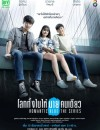 2021年泰国电视剧《浪漫的蓝色》全13集
